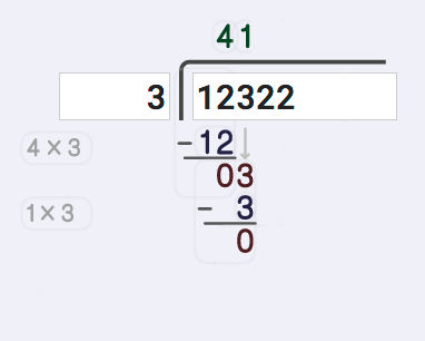 Long Division Calculator Subtract Step