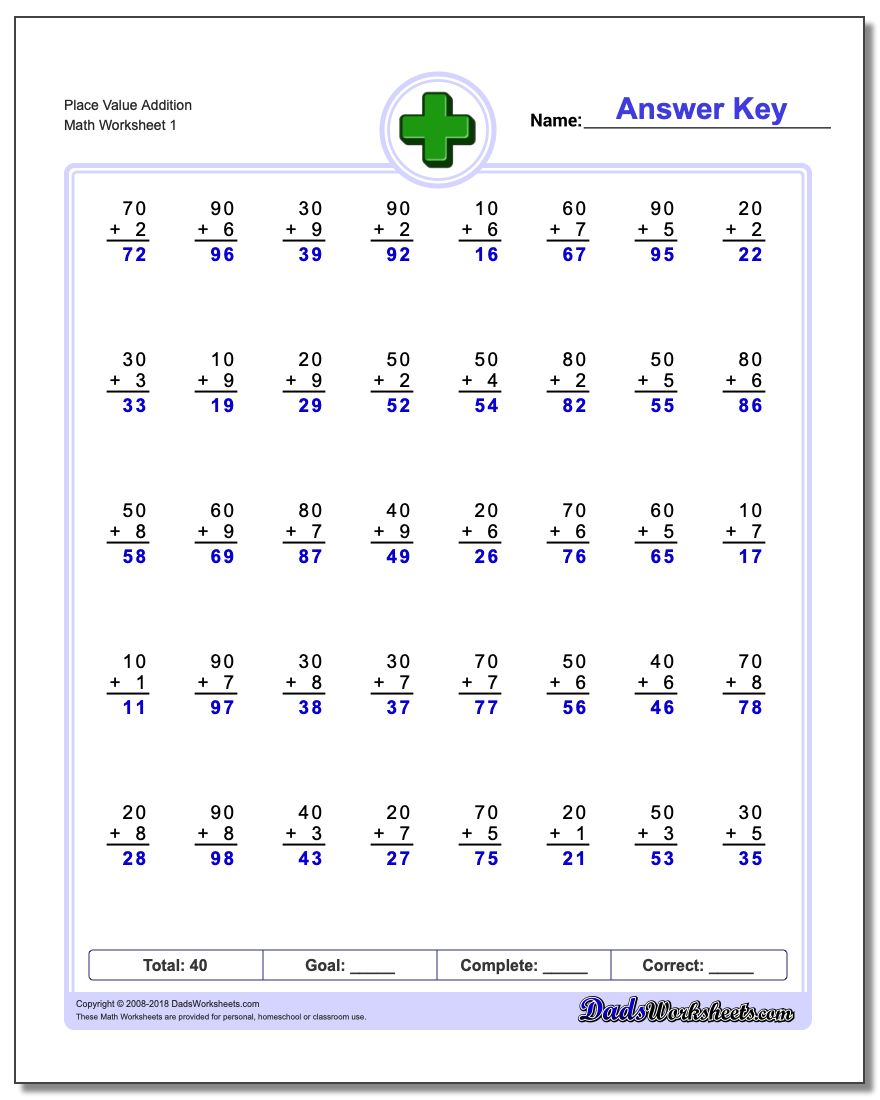 20 addition worksheets - Addition Worksheet