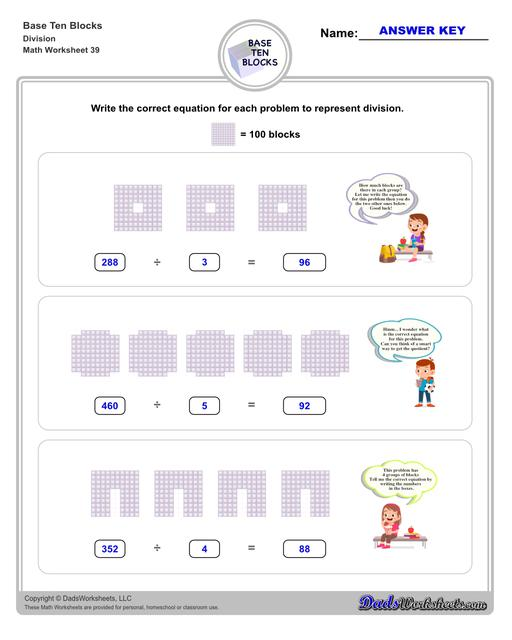 Base ten blocks worksheets that teach basic addition, subtraction, number sense and place value using visual representations of quantity. Appropriate for preschool, Kindergarten and first grade students learning basic math skills.  Base Ten Blocks Division V3