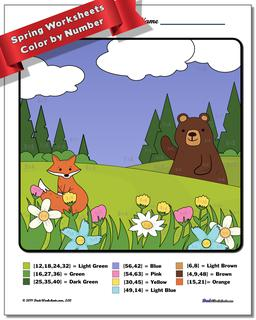Spring Color by Number Worksheet