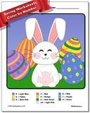Spring Color by Number Worksheet