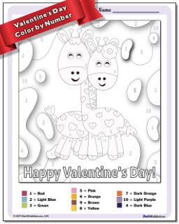 Valentine's Day Color by Number Worksheet #Color #By #Number #Worksheet