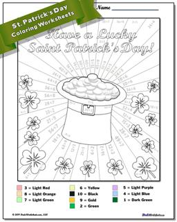 St. Patrick's Day Division Color by Number Worksheet