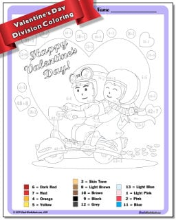 Valentine's Day Division Color by Number Worksheet #Division #Worksheet #Color #By #Number