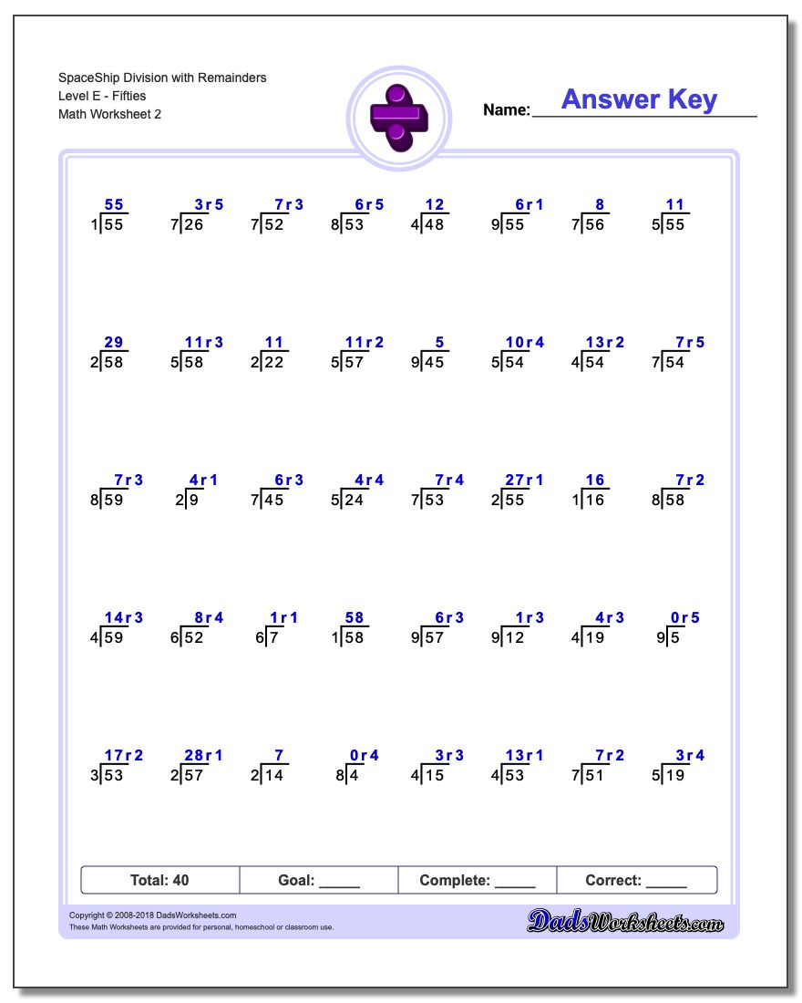 SpaceShip Division Worksheet with Remainders Level EFifties www.dadsworksheets.com/worksheets/division.html