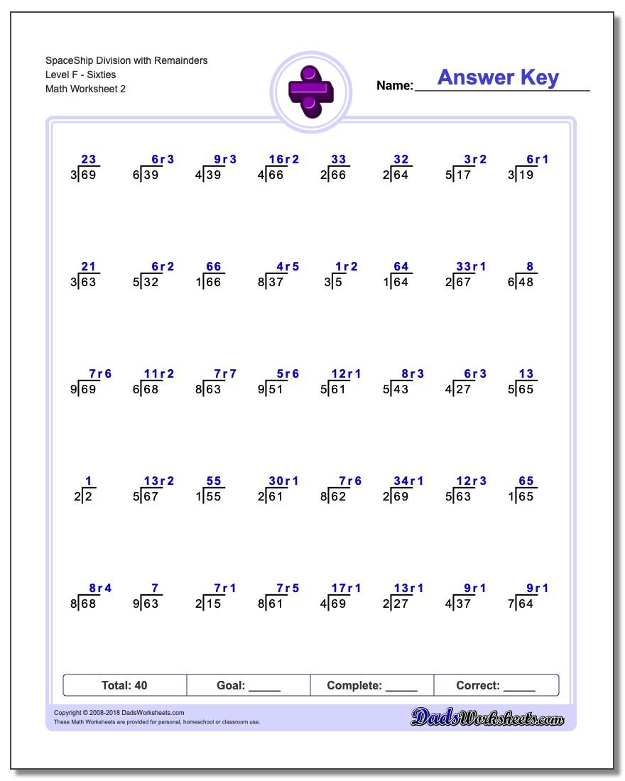 SpaceShip Division Worksheet with Remainders Level FSixties www.dadsworksheets.com/worksheets/division.html