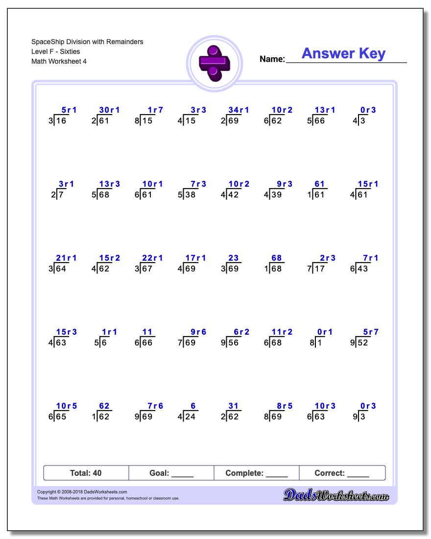SpaceShip Division Worksheet with Remainders Level FSixties