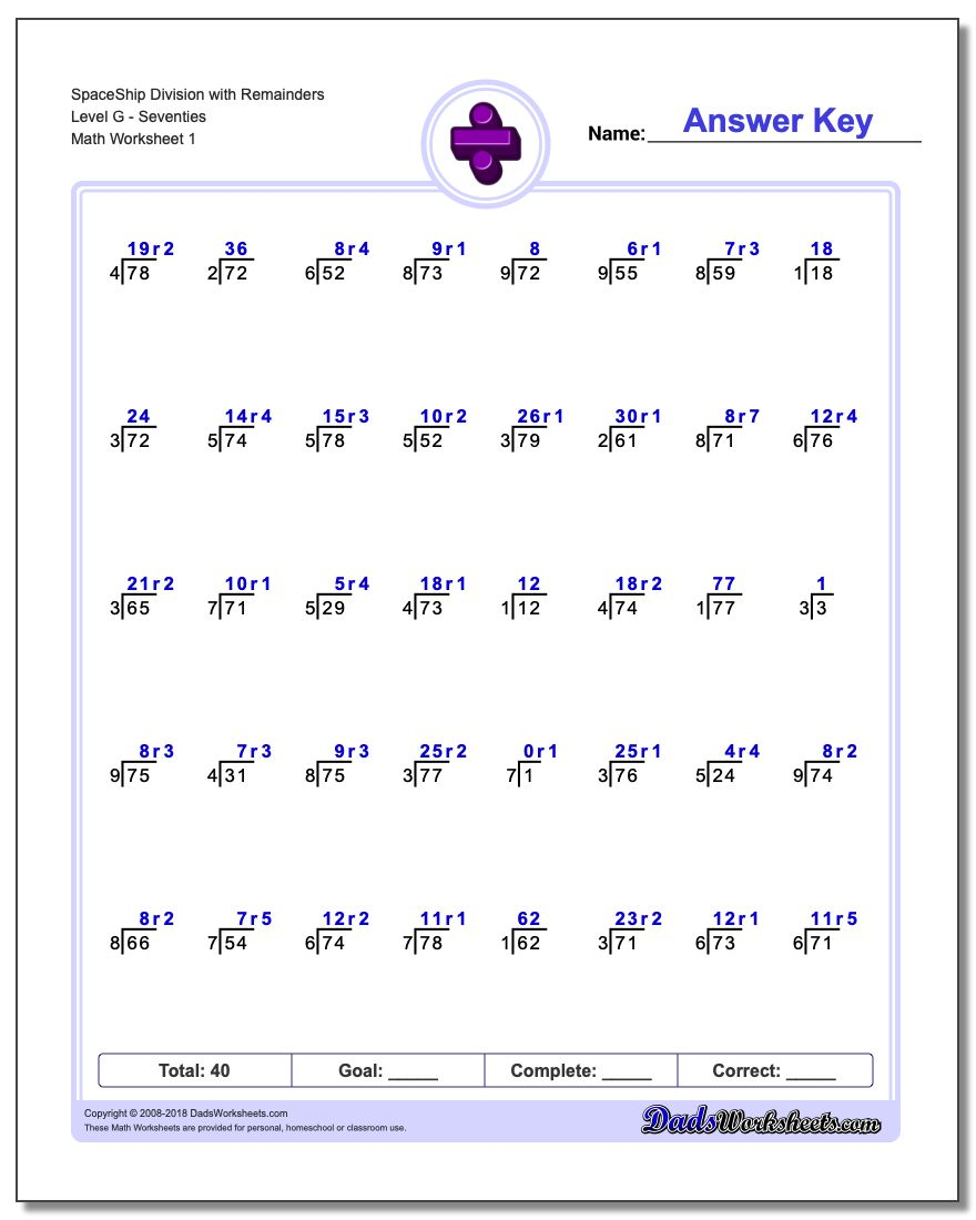 Division Worksheet SpaceShip with Remainders Level GSeventies