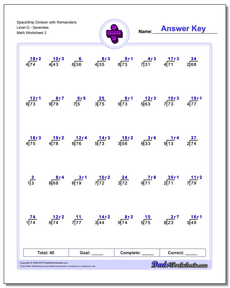 SpaceShip Division Worksheet with Remainders Level GSeventies www.dadsworksheets.com/worksheets/division.html