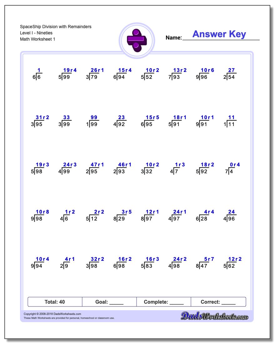 Division Worksheet SpaceShip with Remainders Level INineties