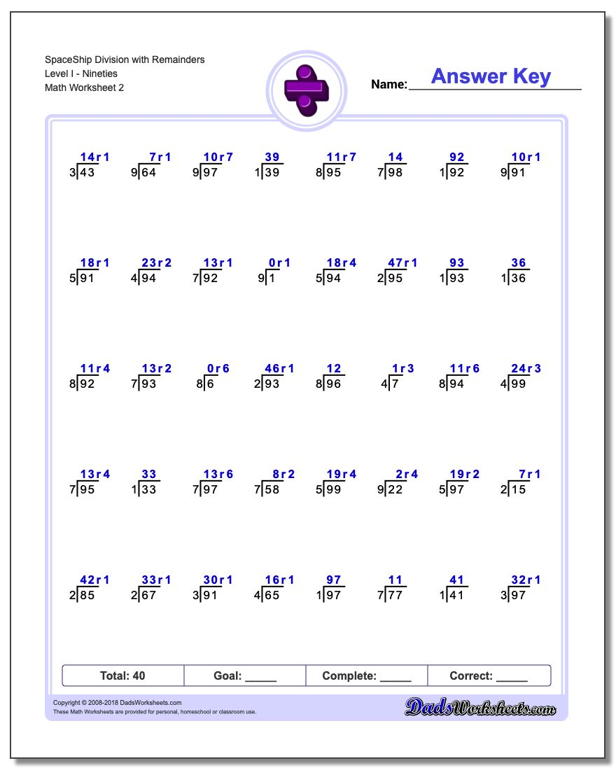 SpaceShip Division Worksheet with Remainders Level INineties www.dadsworksheets.com/worksheets/division.html