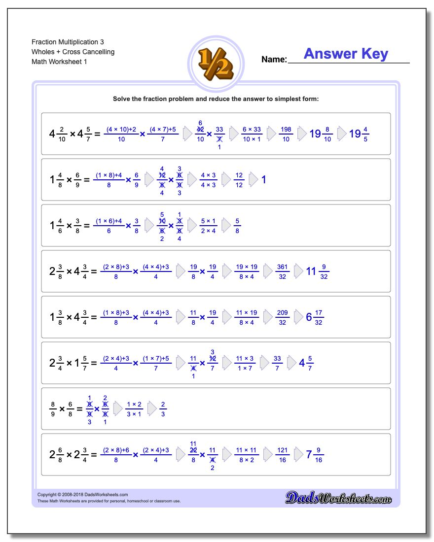 Full Fraction Multiplication – Multiply Fractions Worksheet