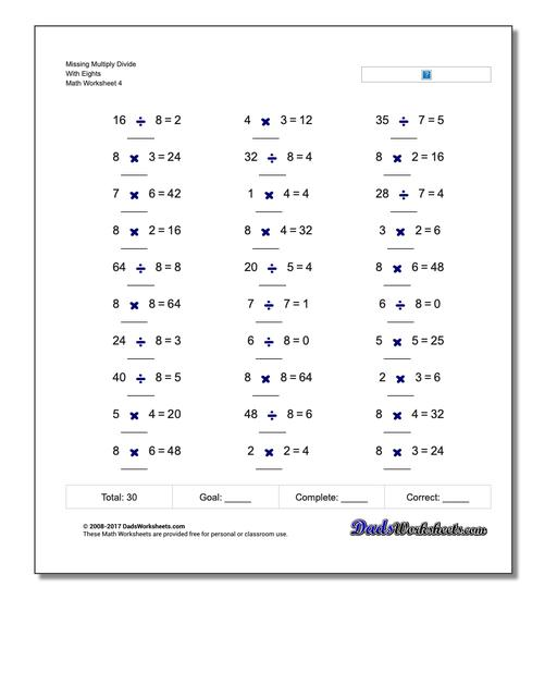 Missing Multiply Divide With Eights Worksheet