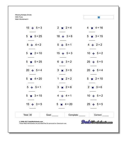 Missing Multiply Divide With Fives Worksheet