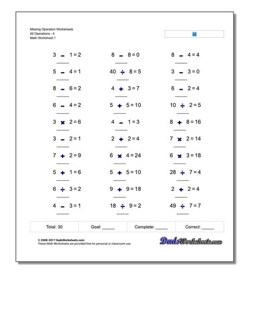 worksheet Fractions Operations Worksheet all operations missing operation worksheet all4