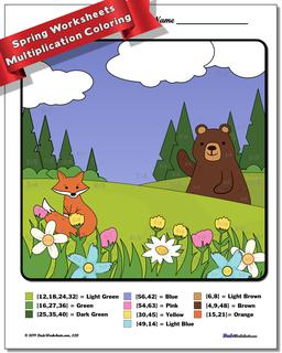 Spring Multiplication Color by Number Worksheet #Multiplication #Worksheet #Color #By #Number