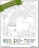 St. Patrick's Day Multiplication Color by Number Worksheet