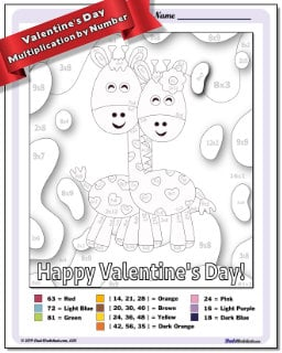 Valentine's Day Multiplication Color by Number Worksheet #Multiplication #Worksheet #Color #By #Number