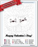 Valentine's Day Multiplication Color by Number Worksheet