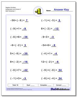 Negative Numbers Multiplication Worksheet and Division Worksheet 2
