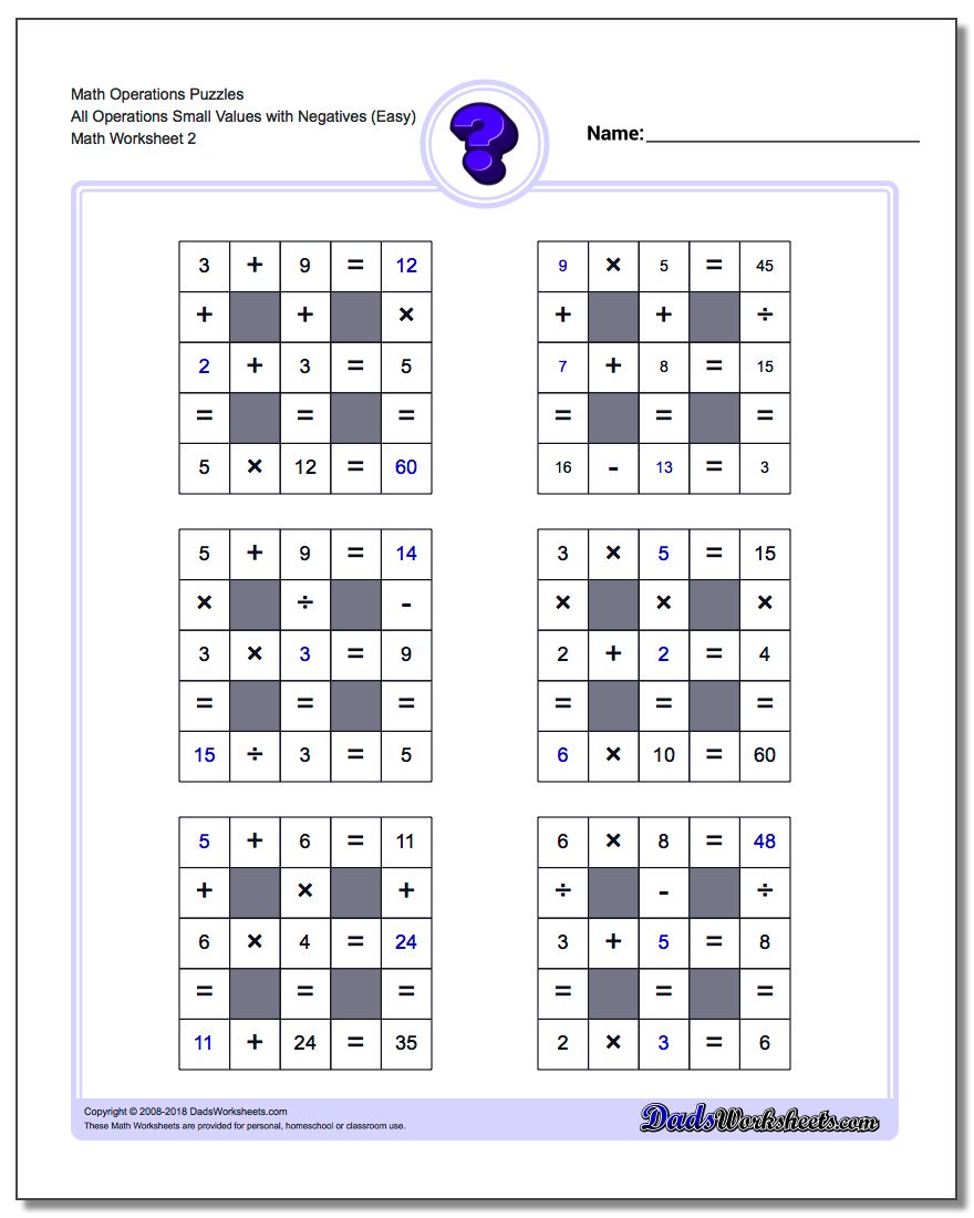 Math Operations Puzzle All Operations Small Values with Negatives (Easy) www.dadsworksheets.com/worksheets/number-grid-puzzles.html
