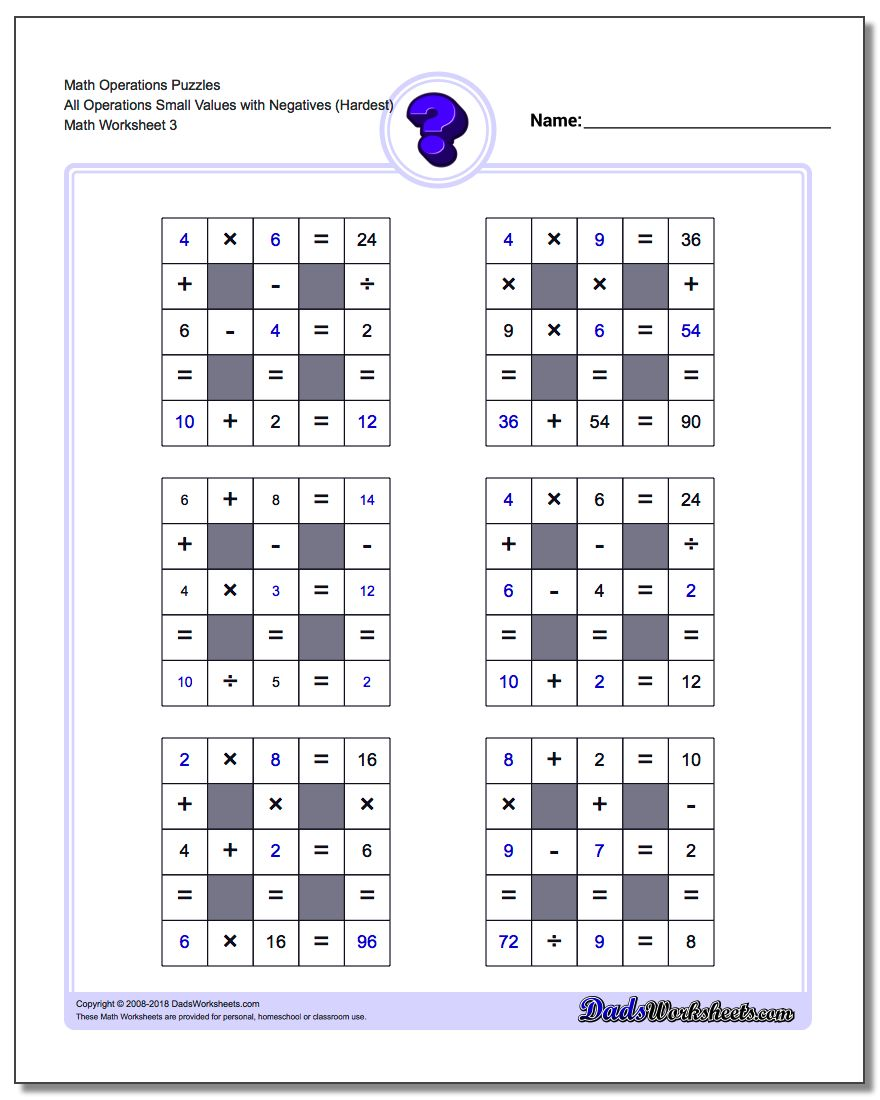 Math Operations Puzzle All Operations Small Values with Negatives (Hardest)