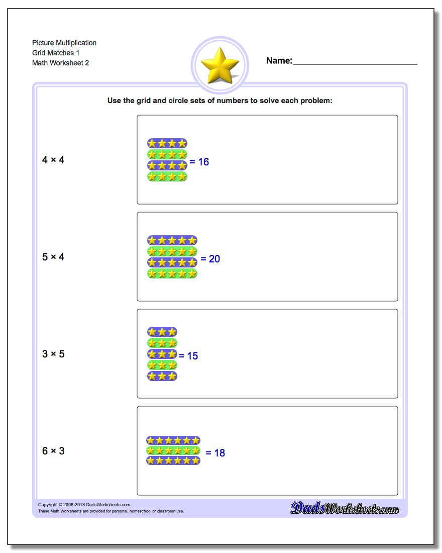 Picture Multiplication Worksheet Grid Matches 1 www.dadsworksheets.com/worksheets/picture-math-multiplication.html