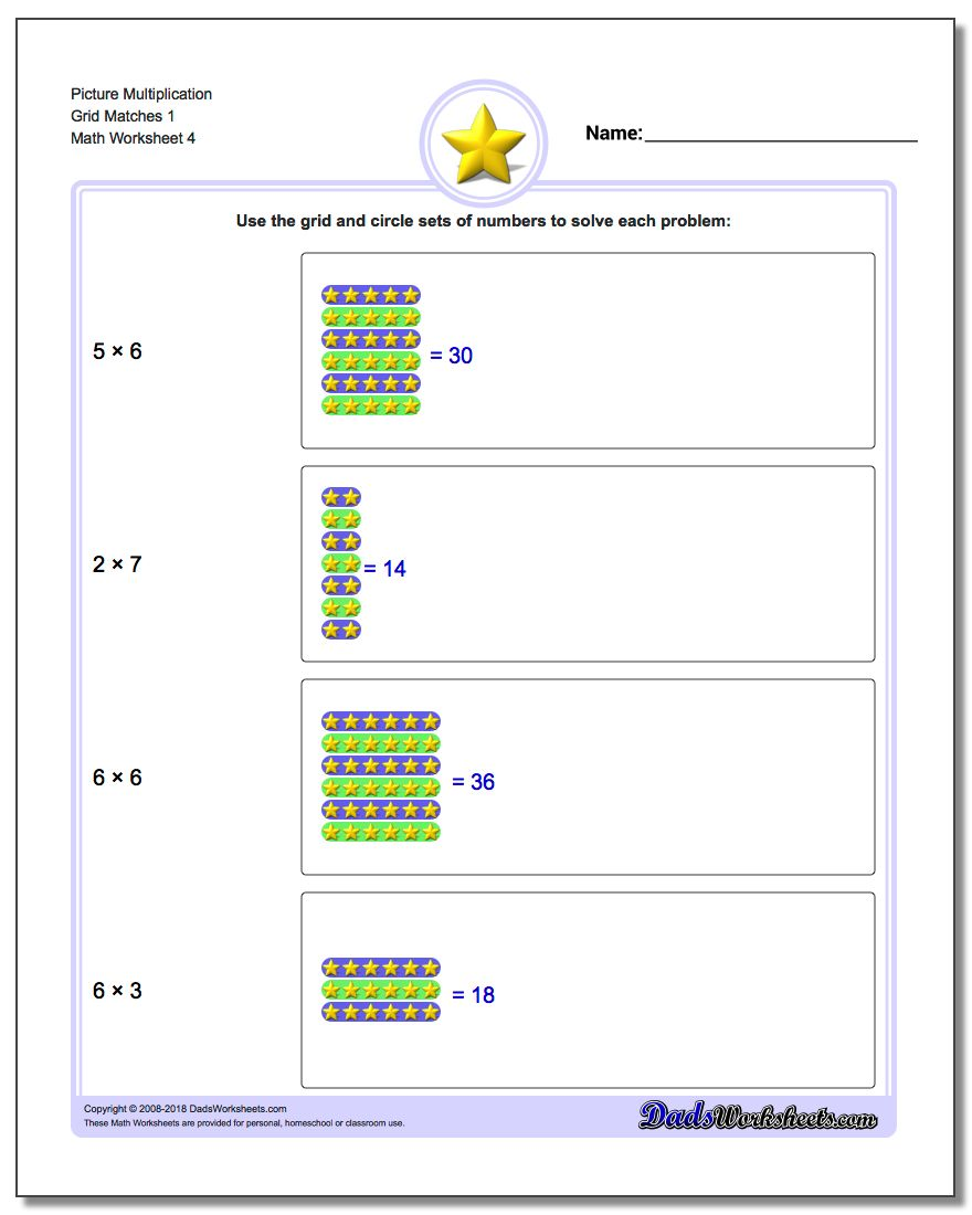 Picture Multiplication Worksheet Grid Matches 1