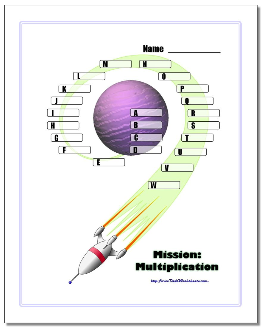 Spaceship Math Check-Off Multiplication Page