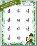 St. Patrick's Day Multiplication Worksheet