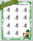 St. Patrick's Day Subtraction Worksheet