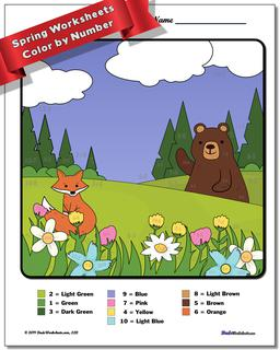 Spring Subtraction Color by Number Worksheet