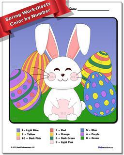 Spring Subtraction Color by Number Worksheet #Subtraction #Worksheet #Color #By #Number