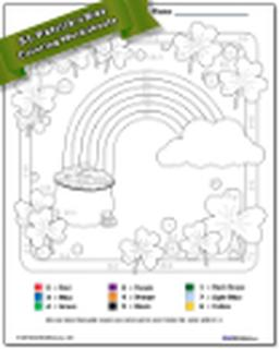 St. Patrick's Day Subtraction Color by Number Worksheet #Subtraction #Worksheet #Color #By #Number