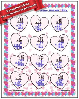 Valentine's Day Multiplication Worksheet #Valentines #Day #Worksheet
