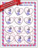 Valentine's Day Multiplication Worksheet