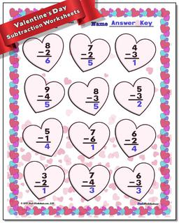 Valentine's Day Subtraction Worksheet